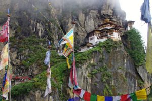 Impressive Bhutan Landmark